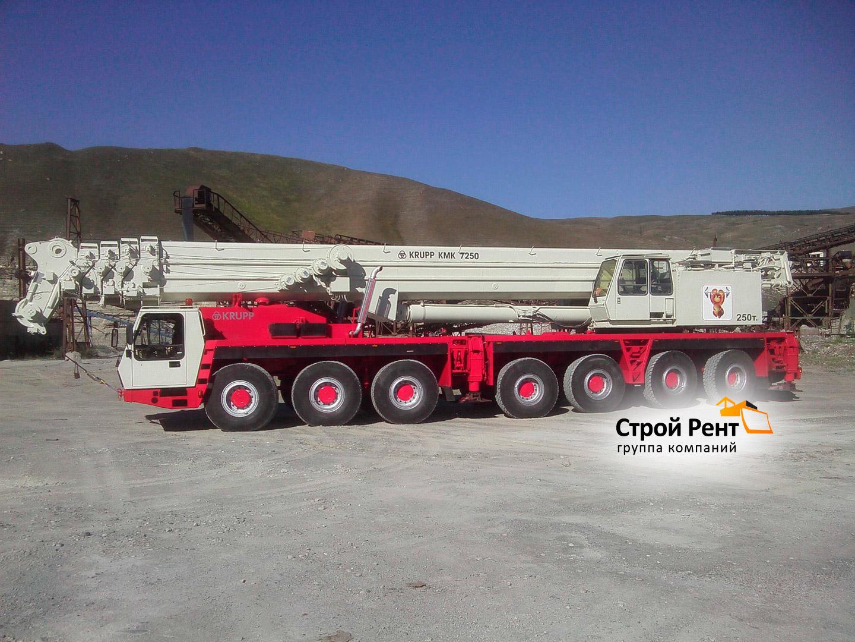Автокран KRUPP KMK 7250 250 т