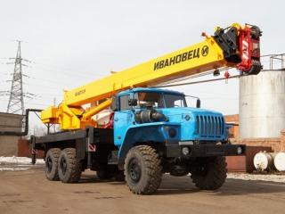 Автокран КС-45717-3Р Ивановец (6x6)